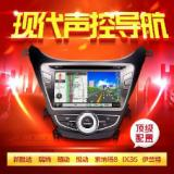 供应哪里有现代索纳塔8专车专用DVD导航 东莞虎门批发车载DVD导航 安装