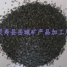 供应电气石电气石颗粒电气石粉电气石球电气石板