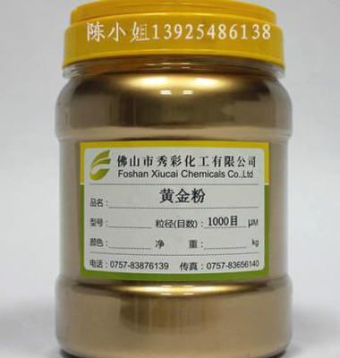 生产青光粉青红光金粉红铜粉图片/生产青光粉青红光金粉红铜粉样板图 (3)