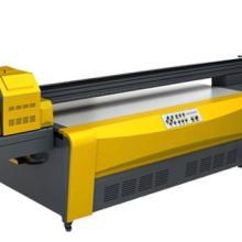 供应爱普生打印机uv喷绘机