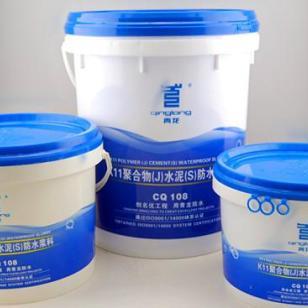 辽宁防水K11聚合物水泥防水浆料图片