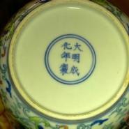 上海成化斗彩瓷器鉴定在哪里最权威图片