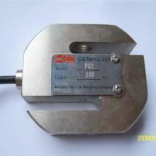 供应吊钩秤传感器、拉式传感器、地磅传感器、桥式传感器、地磅配件批发