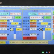 供应富兰科数控防盗网打孔机  高速数控冲孔设备