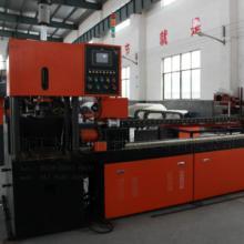 供应富兰科GD-350槽钢冲孔机 液压冲孔机 自动定位冲孔机