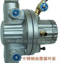 循环油墨效果显著经济适用维因纳直销的气动单隔膜泵图片