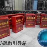 北京西站防汛物资柜,防汛物资,消防疏散引导箱,灭火器年检