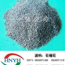 供应滤料·石榴石·石榴石滤料·直销石榴石滤料