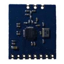 供应FSK无线双向收发RF模块C01调频批发