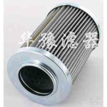 供应LH0060D025BN/HC滤油器滤网批发