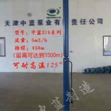 供应QJR深井热水泵热水潜水泵,抽送高温液体批发