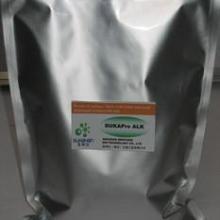 供应中性蛋白酶 中性蛋白酶制剂