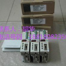 供应日系进口电机HF-SE202