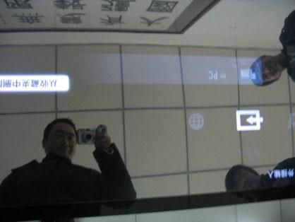 供应魔镜投影膜
