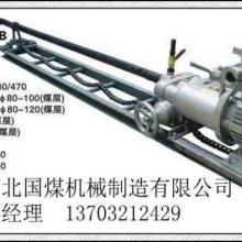 供应HD150G履带式液压钻车