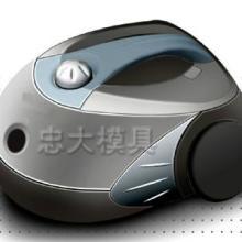 供应吸尘器模具家电模具制造