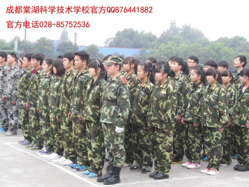 四川成都哪个中职学校比较好图片|四川成都哪
