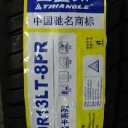 三角轮胎165/60R14图片