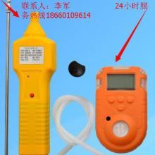 供应氯气泄漏浓度检测仪氯气探测器