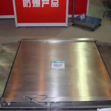 精质品质5吨地磅/5吨移动式电子汽车衡(保衡供应)批发
