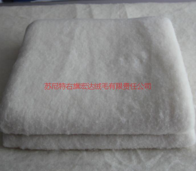 供应内蒙古羊绒被报价-羊绒被内蒙古