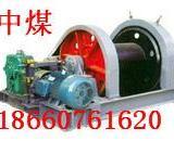 供应JZ-10600凿井绞车