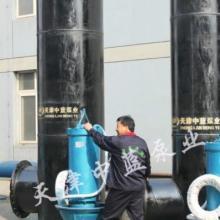天津潜水泵,多型号规格井筒式轴流泵,水泵型号大全