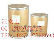 供应兰索拉唑氯化物127337-60-4