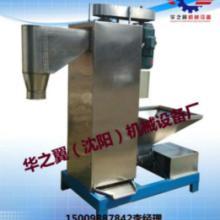 供应11KW立式离心机,给料推进式11KW立式离心机批发