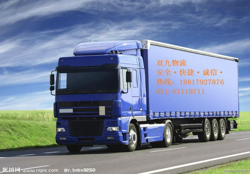 供应上海到佛山物流运输;上海到佛山专线运输;上海到佛山货运物流