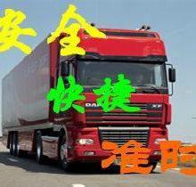 供应上海到阜阳物流上海至阜阳货运上海至阜阳冷藏运输