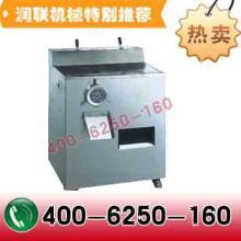 广东切肉机全自动、烧烤切肉机哪里有
