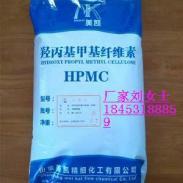 羟丙基甲基纤维素醚图片