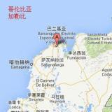供应中国发货去韩国日本EMS国际快递/广州到日本韩国国际空运空运代理