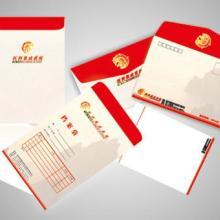 供应郑州档案袋印刷|郑州档案袋制作|郑州档案袋设计印刷