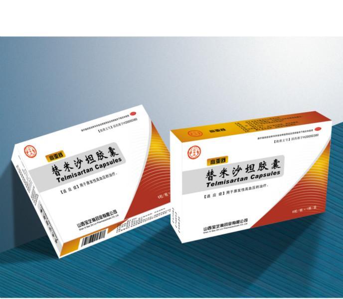 供应河南包装盒印刷供应,河南包装盒印刷生产厂家,河南包装盒印刷报价