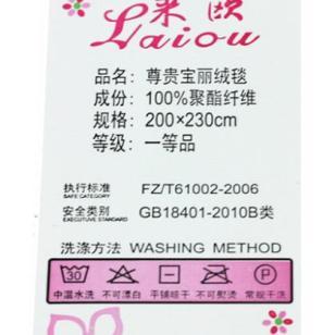 洗水注意标签图片