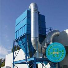 供应LMN-II型脉冲袋式除尘器