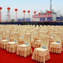 供应高清桌椅租赁公司,高清沙滩椅租赁,高清贵宾椅租赁,高清低价椅子
