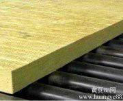 保温岩棉板产品介绍