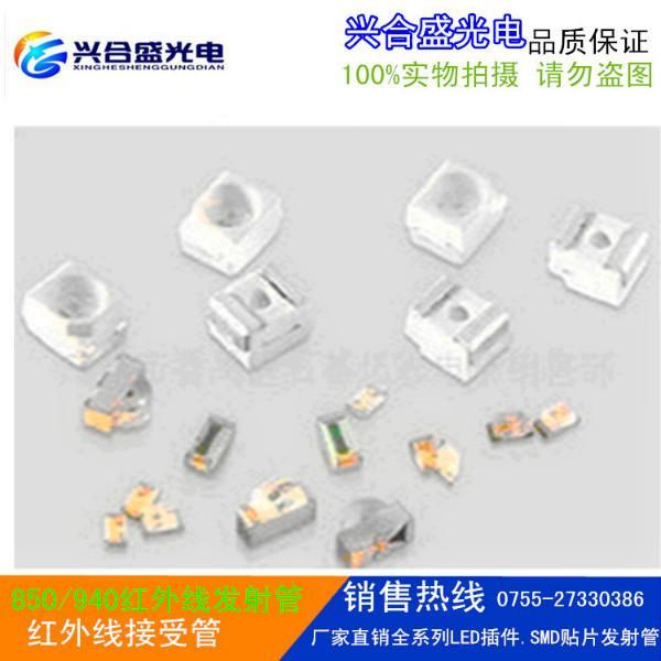 供应台湾亿光0603红外发射管940红外LED灯(原装正品