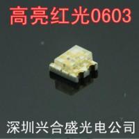 供应0603贴片LED红色红光发光二极管