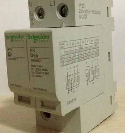 供应施耐德浪涌保护器PR65 1P+N 340V