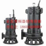 供应北京QY型充油式潜水泵销售安装维修、潜水泵价格咨询