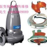 供应北京搅匀搅拌污水泵排污泵销售安装