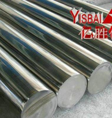 SUS304J2不锈钢板SUS304J2不锈钢棒图片/SUS304J2不锈钢板SUS304J2不锈钢棒样板图 (1)