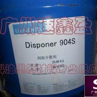 供应用于环保型德谦防的环保型德谦防沉剂