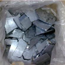 供应单晶硅锭硅料回收15050206333