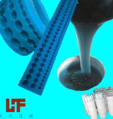食品级液体硅胶图片/食品级液体硅胶样板图 (2)