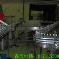 供应链板传送设备链板传送机链板输送设备